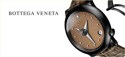bottega-veneta-bvx