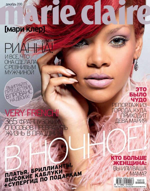 Rihanna-Marie-Claire-1