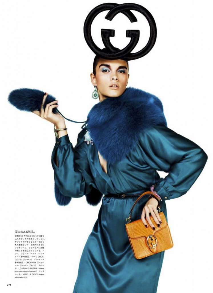 Crystal Reen for Vogue Japan