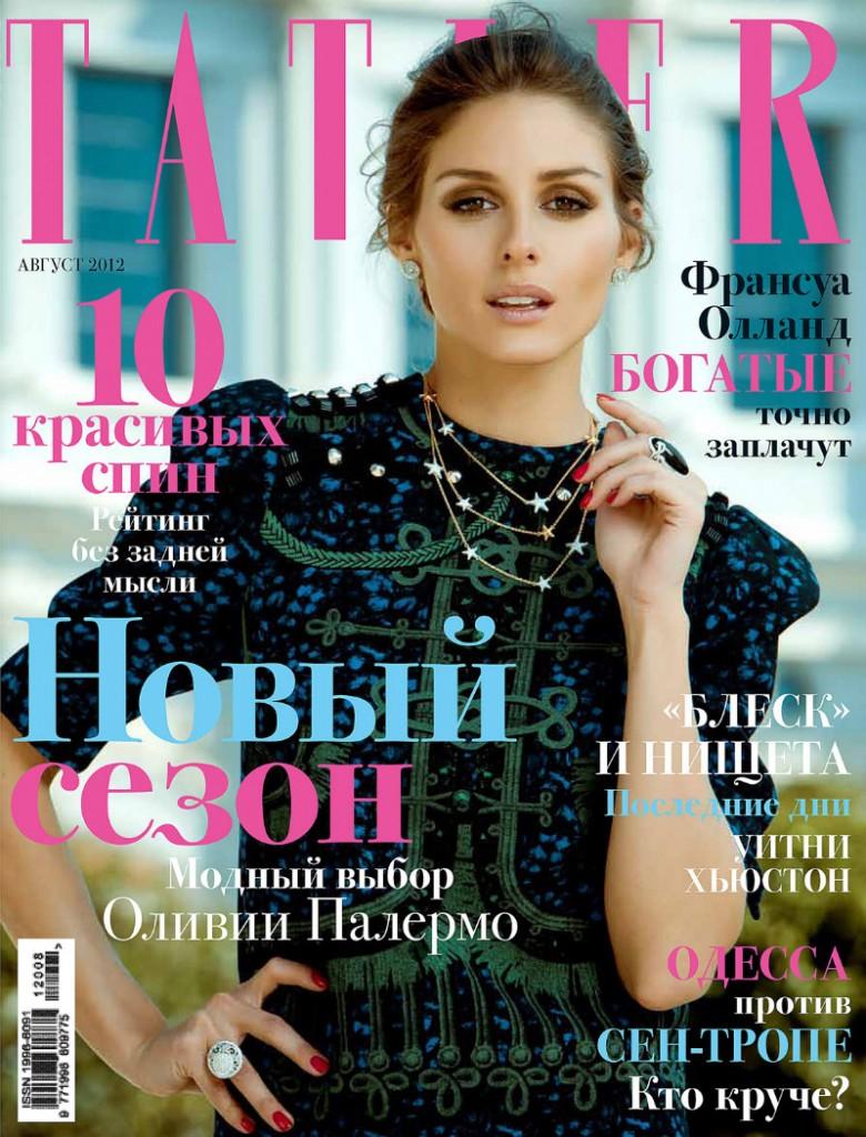 Olivia Palermo, portada del Tatler ruso de Agosto