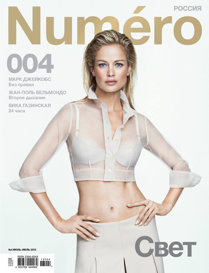 Carolyn-Murphy-Numero-Russia-June-July-2013-01