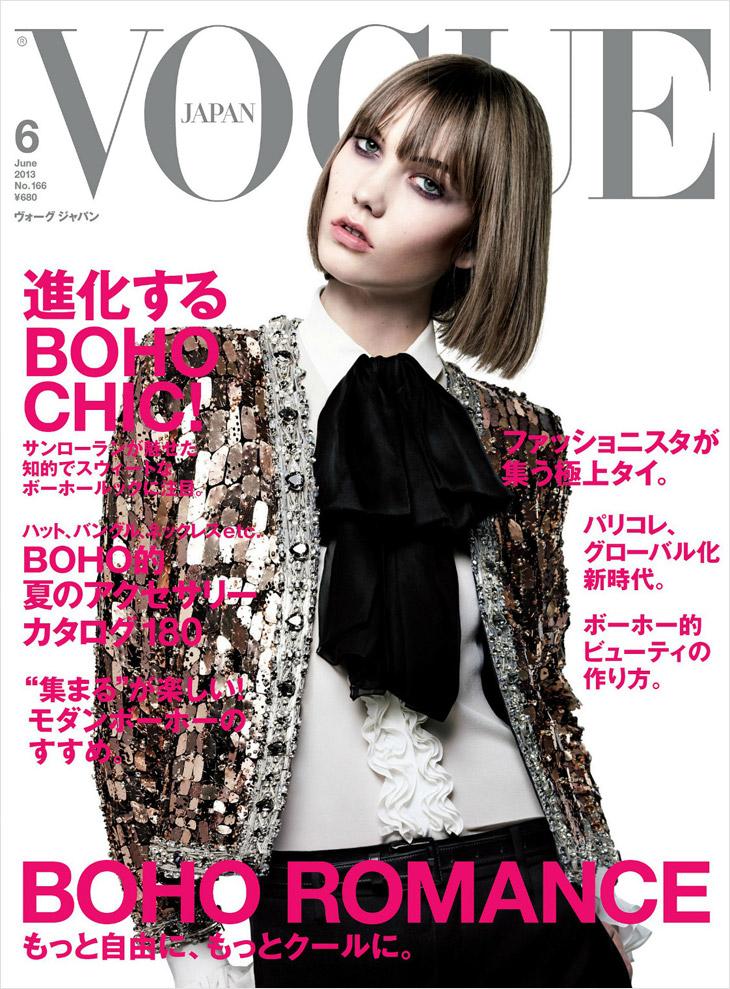 Karlie-Kloss-Vogue-Japan-June-2013